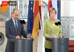 پوتین: حفظ برجام مهم است/ مرکل: نگران برنامه موشکی ایران هستیم!