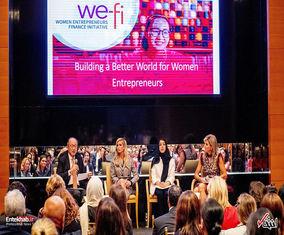 تصاویر ایوانکا ترامپ و ملکه هلند در نشست زنان