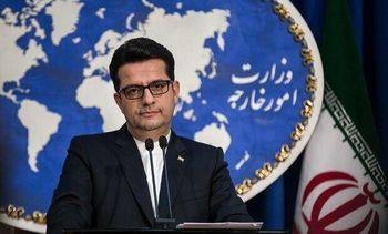 واکنش ایران به حادثه  مزاحمت جنگندههای متخاصم برای هواپیمای مسافربری ماهان