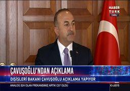 ترکیه: ایران، آمریکا و روسیه مسئول نقض آتشبس در جنوب سوریه هستند
