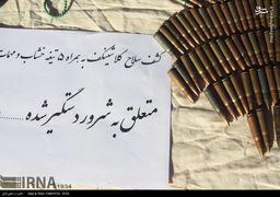 دستگیری اشرار مسلح در خراسان جنوبی + عکس