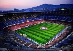 مزایده سود آور برای نامگذاری باشگاه بارسلونا