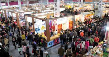 گلایه برگزارکننده نمایشگاه بین المللی در خارج از کشور از عدم تخصیص ارز