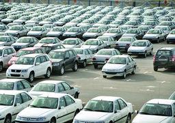 خودرو های صفر و کارکرده ای که با 100 میلیون می توان خرید + جدول
