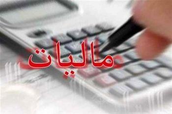 پوست اندازی نظام مالیاتی کشور از مهرماه/ جایزه دولت به خوشحسابان مالیاتی