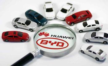 هوآوی وارد بازار خودرو میشود
