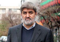 مطهری:چهار لایحه FATF قبل از پایان مهلت ایران نهایی میشود