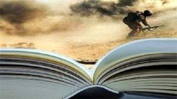 معرفی نیروی اطلاعاتی سپاه که برای سرش جایزه تعیین شده بود+عکس