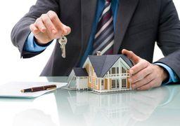 آیا در سال 98 در بازار مسکن سرمایه گذاری کنم؟