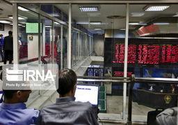عوامل افت بازار سرمایه در دو هفته اخیر