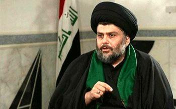 سفارت آمریکا در بغداد تعطیل شود