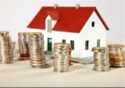 جزئیات کاهش هزینه امتیاز دریافت تسهیلات بدون سپرده خرید مسکن