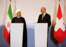 روحانی مطرح کرد؛ شرط ایران برای ماندن در برجام/ برسه: به اجرای برجام متعهدیم