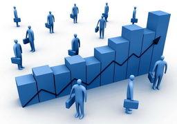 چرا رتبه ایران در گزارش کسبوکار ۲۰۲۰ بانک جهانی بهبود یافت؟