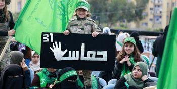 پیروزی حقوقی مهم حماس در دادگاه اروپایی