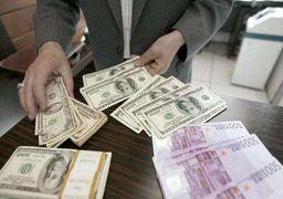 قیمت دلار و نرخ ارز امروز پنج شنبه ۱۷ خرداد + جدول