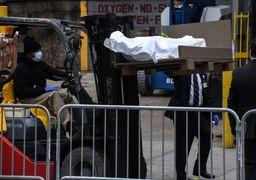 پنتاگون درحال سفارش چه تعداد کیسه جسد برای جانباختگان کرونا است؟