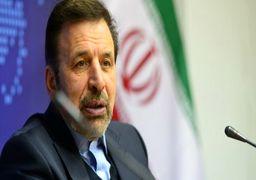 واکنش رییس دفتر رییس جمهور به پرتاباولین ماهواره نظامی سپاه