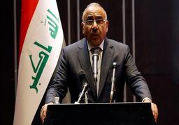 اقدام جدید عراق برای پایان دادن به تنش ایران و آمریکا