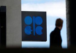 پیمان نفتی اوپک پلاس منحل شد/قیمت نفت سقوط کرد