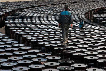 کاهش 40 درصدی نفت خام ارسالی عربستان به هفت خریدار آسیایی