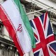 انگلیس میانجی به تهران فرستاد؟