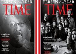 شخصیت سال مجله تایم روی جلد رفت + عکس