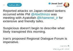 ظریف:همزمانی حمله به تانکرهای حامل کالای ژاپنی با دیدار آبه و رهبری مشکوک است