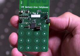 تولید اولین گوشی موبایل بدون باتری دنیا