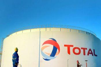 رسیدگی به پرونده شرکت توتال به اتهام معامله با ایران در دوران تحریم