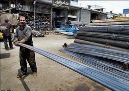 رکود بازار مسکن به بازار آهن رسید