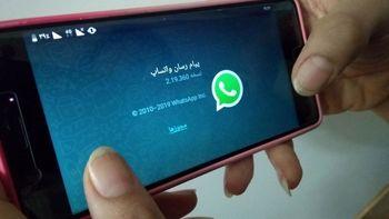 تماس با واتس اپ  با شبکه 5G