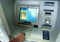 مراقب سرقت از حسابهای بانکی خود با تلفن همراه باشید
