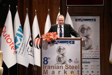 هشتمین همایش چشم انداز صنعت فولاد دنیای اقتصاد