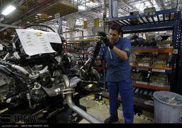 پیشبینی رشد پرشتابتر اقتصاد ایران نسبت به گزارشهای پیشین
