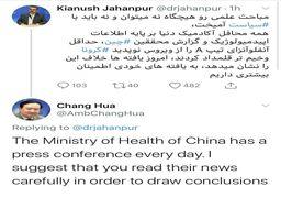 اظهارات جهانپور صدای سفیر چین را درآورد