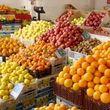 جدیدترین قیمت میوههای پائیزی در بازار