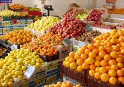 کاهش  قیمت میوه +قیمت