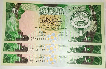 قیمت دینار کویت