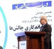 عملکرد بلندمدت اقتصاد ایران قابل دفاع نیست