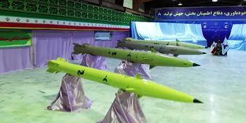 رونمایی از موشک نامرئی ایران