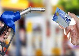 جزئیات شارژ سهمیه بنزین دیماه+جدول