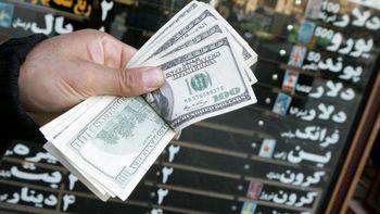 قیمت درهم یک کانال بالا آمد /دلار در محدوده 29 هزار و 500 تومان