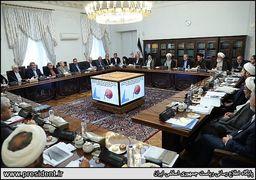 جزئیات جلسه شورای عالی انقلاب فرهنگی با حضور روحانی