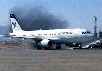 فرود اضطراری هواپیما در فرودگاه زاهدان