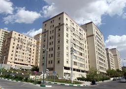 قیمت آپارتمان «نُقلی» در مناطق مختلف تهران + جدول