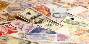 کاهش نرخ رسمی یورو و پوند به اعلام بانک مرکزی