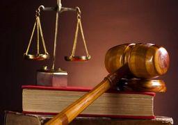 سومین جلسه دادگاه متهمان محیطزیستی