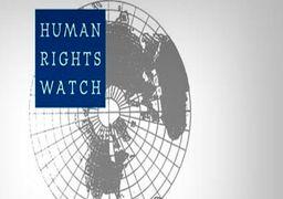 واکنش دیدبان حقوق بشر به بازداشت حدود ۳۰۰ مسئول دولتی سعودی