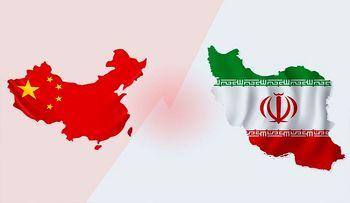 کاهش 41 درصدی تجارت ایران و چین